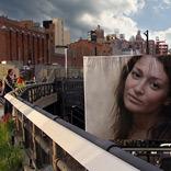 Эффект Панорамный билборд