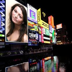 Efekt Osaka