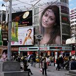 エフェクト Taipei