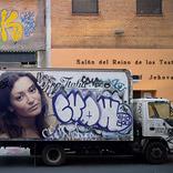 Эффект Truck
