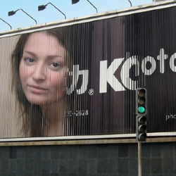 Effet Rotating Billboard