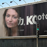 Effetto Rotating Billboard