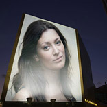 تأثير Evening Billboard