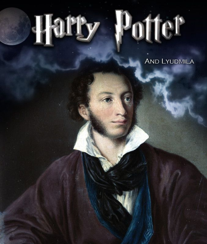 Effect. Harry Potter Style Poster