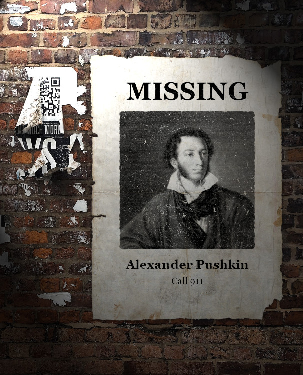 Missing Person Photofunia Free Photo Effects And Online Photo Editor