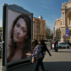 Ефект Одесский Оперный театр