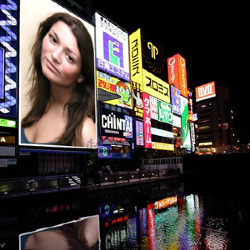 Effekt Osaka