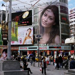 Taipei - PhotoFunia: Free photo effects and online photo editor on free paris, free free cell, free las vegas, free chicago,
